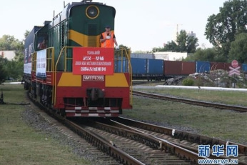 First container train from China's Wuhan arrives in Kiev, important step towards further cooperation, say officials